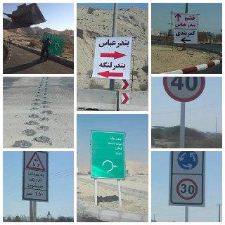نصب علایم ترافیکی و تابلوهای راهنما در میدان های جدیدالاحداث شهر