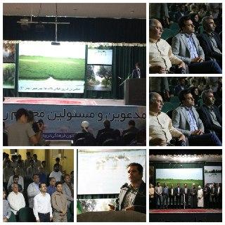همایش روز جهانی تالاب ها در بندرخمیر برگزار شد.