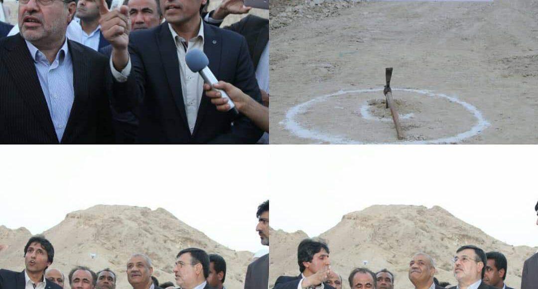 مراسم کلنگ زنی پارک کوهستان و بام خمیر با حضور استاندار محترم استان هرمزگان
