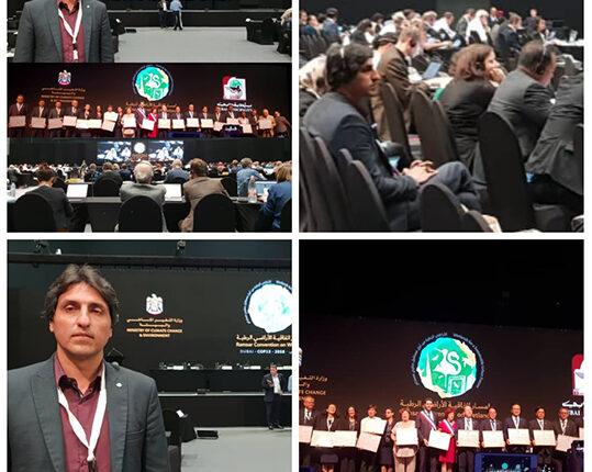 حضور شهردار بندرخمیر در نشست جهانی تالاب ها (کنوانسیون رامسر) در دوبی