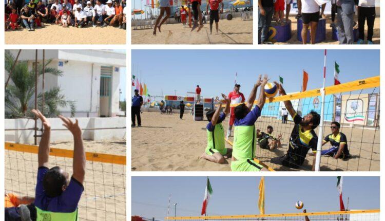 دهمین دوره مسابقات والیبال ساحلی جانبازان و  معلولین کشور در بندرخمیر برگزار شد