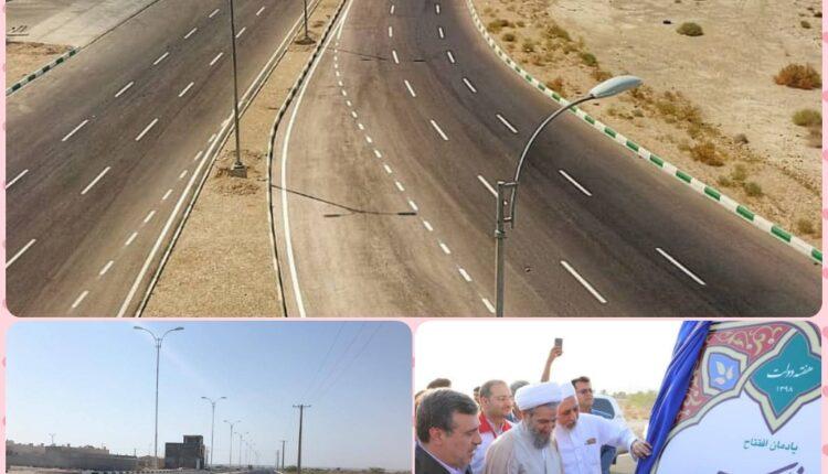 بلوار خلیج فارس رسما افتتاح شد