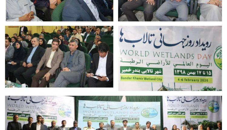 در همایش جهانی روز تالاب ها در شهر تالابی بندرخمیر عنوان شد